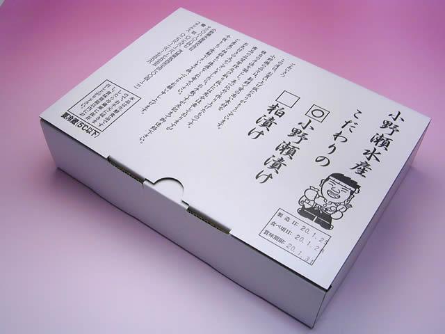 小野瀬水産の白箱