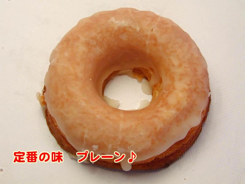 グリムスハイム・メルヘンの焼きドーナッツプレーン