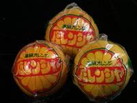 個包装された国産バレンシアオレンジ