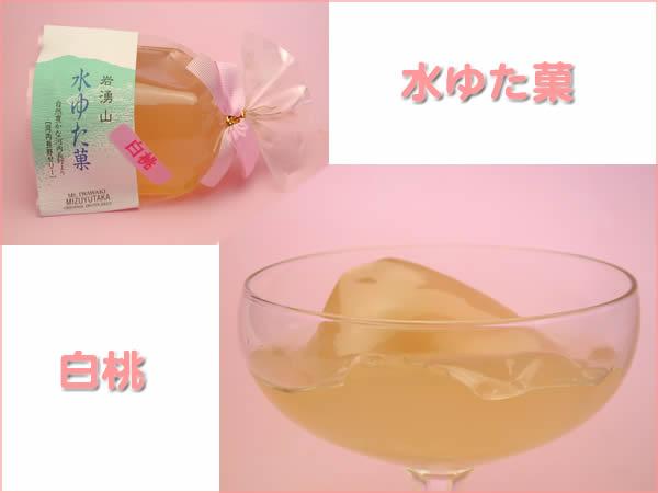 白桃のゼリー