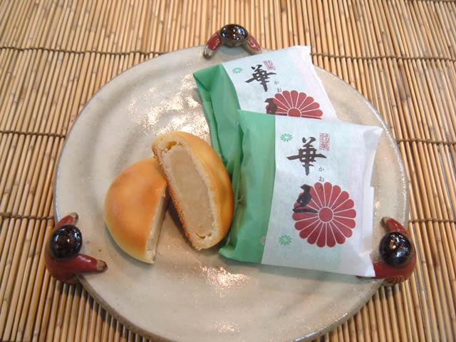 幸成堂の和菓子 華王
