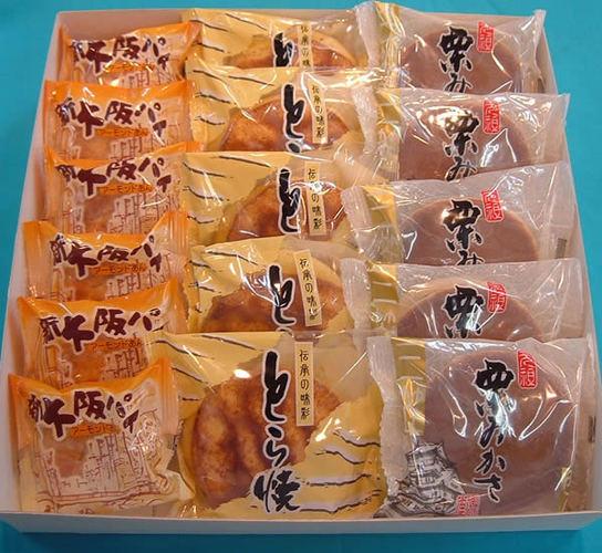 和菓子のセット